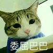 xuguihua